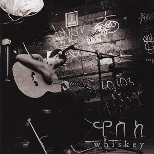 Senayit-Senayit Tomlinson-music-singer-songwriter-groove-alternative-rock and roll-soul-vocals-melody-artist-musical artist-blues-poetry-lyrics-spiritual-nature-instruments-musicians-style